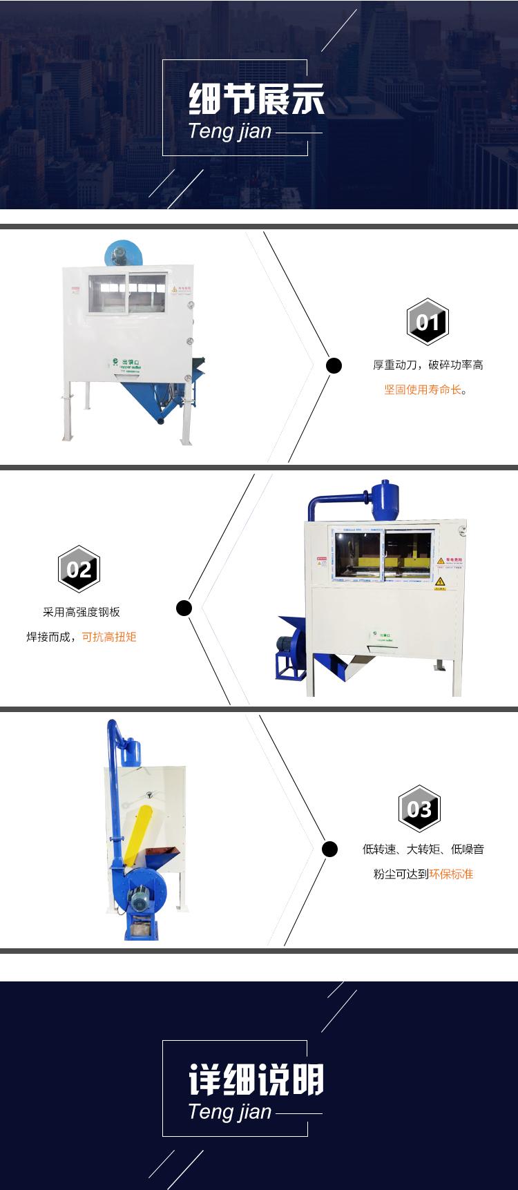 靜電流分選機_05.jpg